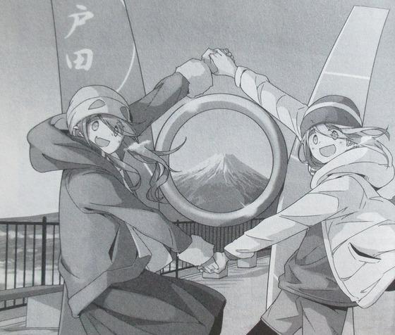 ゆるキャン 9巻 感想 00056