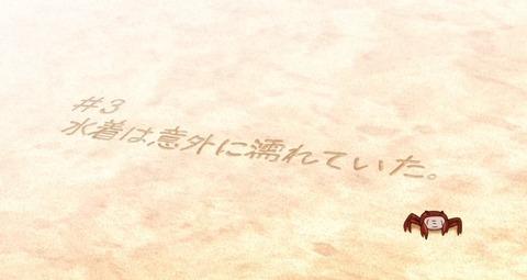 じみへんっ!! 第3話 感想 002