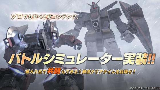 0316_battle_top_01