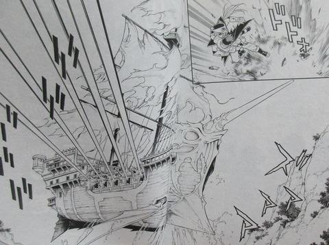 冒険王ビィト 15巻 感想 097