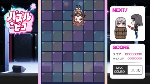 BanG Dream!ガルパピコ大盛 第9話 感想 00004