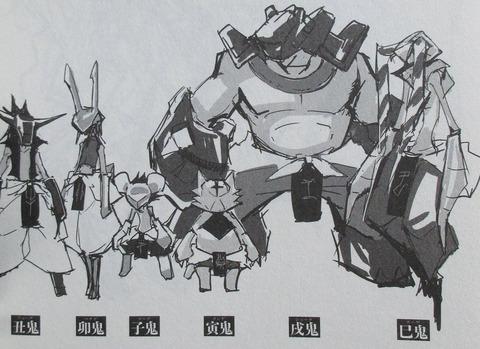 SHAMAN KING レッドクリムゾン 2巻 感想 00107