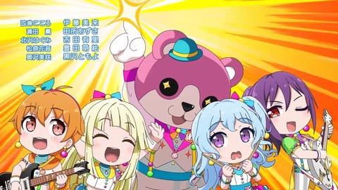 BanG Dream!ガルパピコ大盛 第26話 感想 131