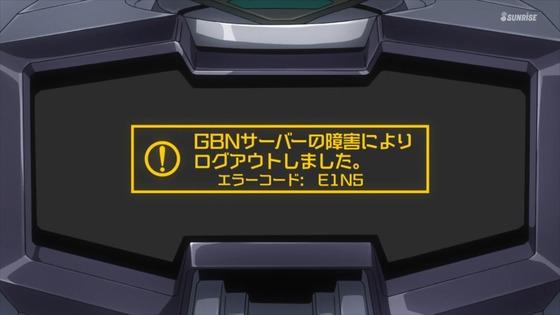 ガンダムビルドダイバーズ ReRISE 第12話 感想 00913