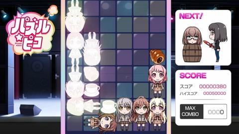 BanG Dream!ガルパピコ大盛 第9話 感想 00036