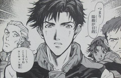 機動戦士ガンダム戦記 Lost War Chronicles 1巻 感想 10