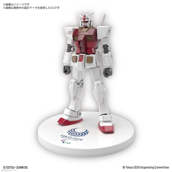 RX-78-2_Paralympic_01