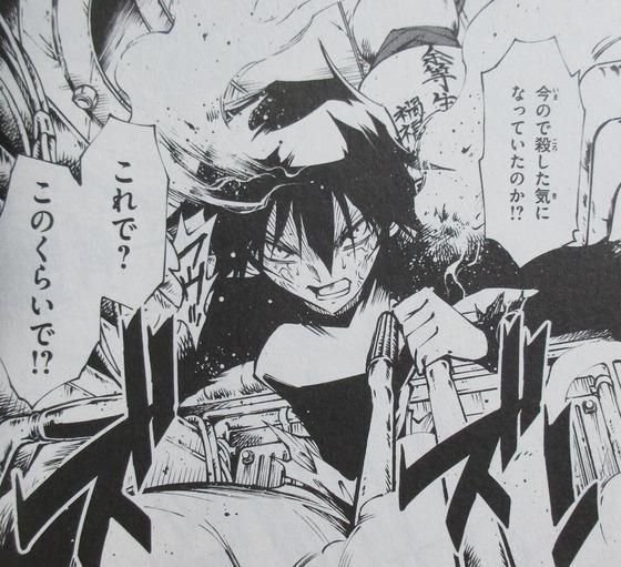 シャーマンキング レッドクリムゾン 1巻 感想 00053