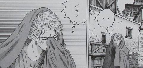 プリニウス 11巻 感想 30