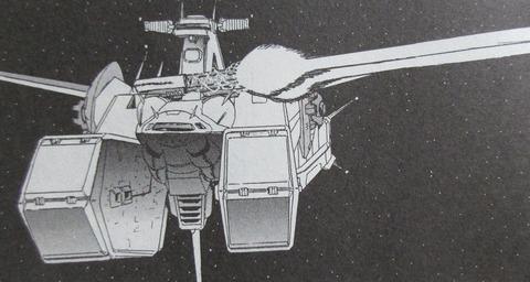 ガンダム 新ジオンの再興 レムナント・ワン 1巻 感想 34