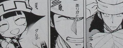 SHAMAN KING レッドクリムゾン 4巻 最終回 感想 00046