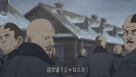ゴールデンカムイ 第34話 感想 208