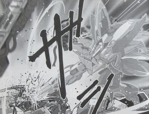 G-UNIT オペレーション・ガリアレスト 2巻 感想 00074