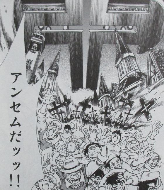 続ハーメルンのバイオリン弾き 15巻 感想 00034