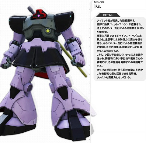 機動戦士ガンダム戦記 Lost War Chronicles 1巻 感想 03