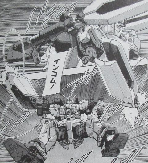 機動戦士ガンダムNT 4巻 感想 40
