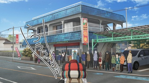 ゆるキャン 2期 第7話 感想 0917