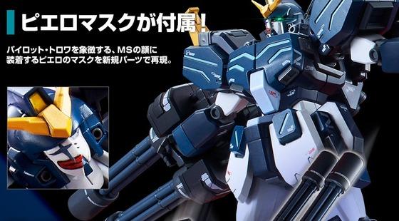 20160810_heavyarms_custom_06