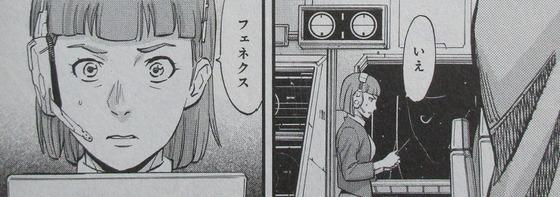 機動戦士ガンダムNT 3巻 感想 00013