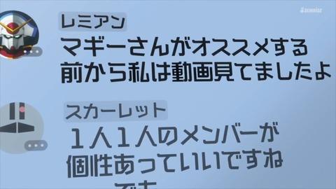 ガンダムビルドダイバーズReRISE 第23話 感想 00513