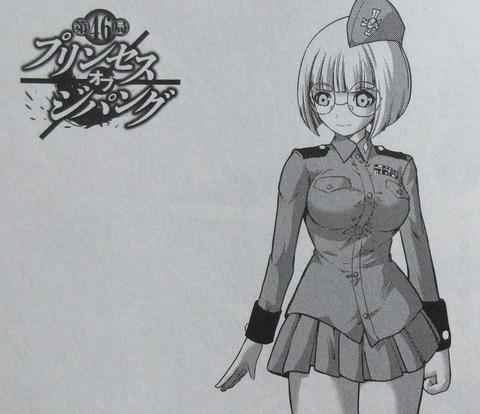 ムダヅモ無き改革 プリンセスオブジパング 8巻 感想 00039