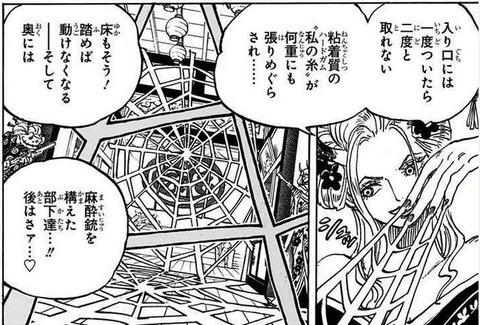 ONE PIECE 100巻 感想 01