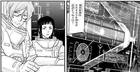 機動戦士ガンダムNT 4巻 感想 06