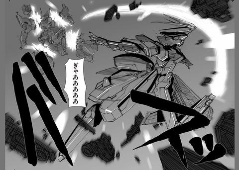 A.O.Z Re-Boot ガンダム・インレ 5巻 感想 00092
