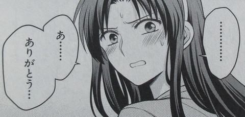 月刊少女野崎くん 13巻 感想 020