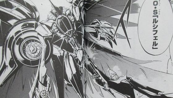 SHAMAN KING THE SUPER STAR 3巻 感想 00021