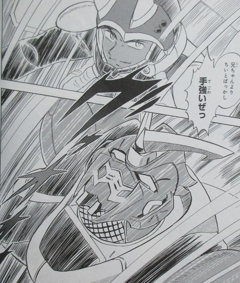 クロスボーンガンダムDUST 11巻 感想 00043