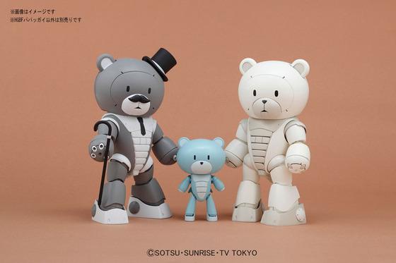 TOY-GDM-3186_06
