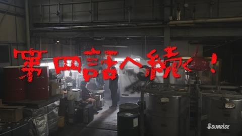 ガンダムビルドリアル 第3話 感想 ネタバレ 764