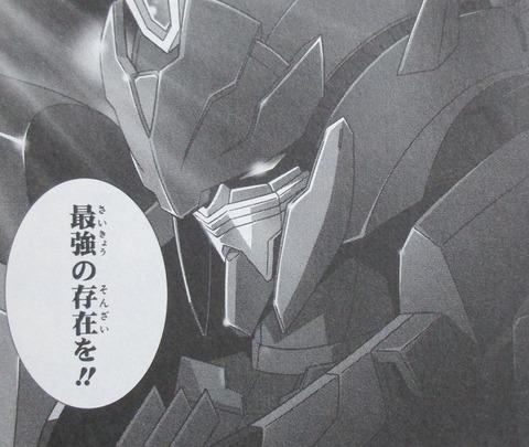 G-UNIT オペレーション・ガリアレスト 2巻 感想 00059