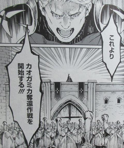 結婚指輪物語 11巻 感想 041