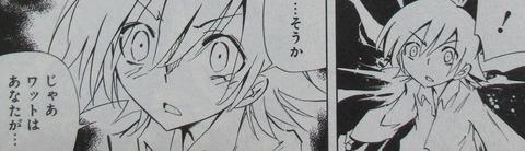 シャーマンキングzero 1巻 感想 0107