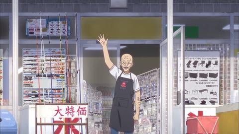 放課後ていぼう日誌 第11話 感想 00393