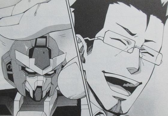 ガンダムビルドダイバーズリゼ 1巻 感想 00062