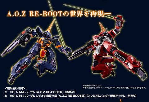 20210401_barzam_reboot_05