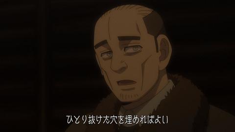 ゴールデンカムイ 第25話 感想 0973