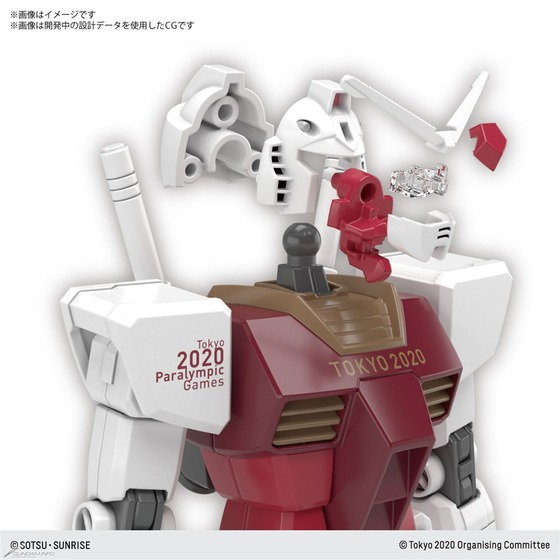RX-78-2_Paralympic_03