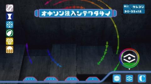デカダンス 第9話 感想 00844
