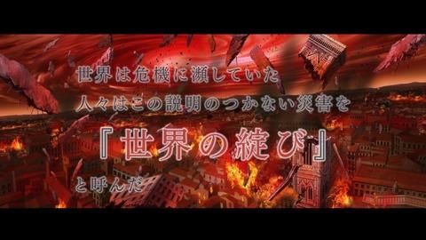 神様になった日 12話 最終回 感想 0930