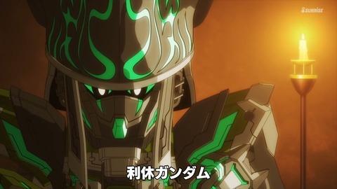SDガンダムワールドヒーローズ 第8話 感想 ネタバレ 086