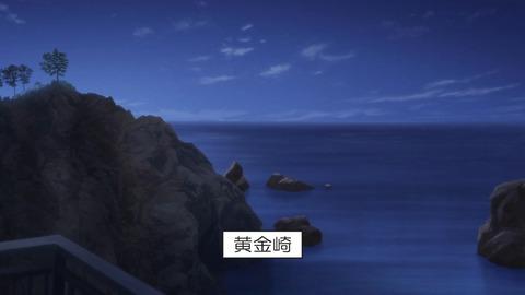ゆるキャン 2期 第11話 感想 ネタバレ 1170
