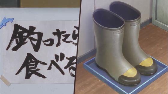 放課後ていぼう日誌 第1話 感想 00309