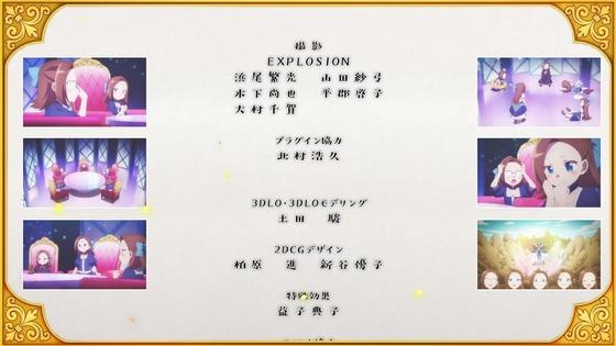 はめふら 第12話 最終回 感想 01195