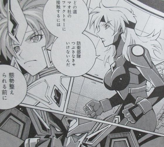 スーパーロボット大戦OG RoA BAD BEAT BUNKER 6巻 感想 00049