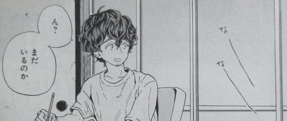 ヨシノズイカラ 3巻 最終回 感想 00025