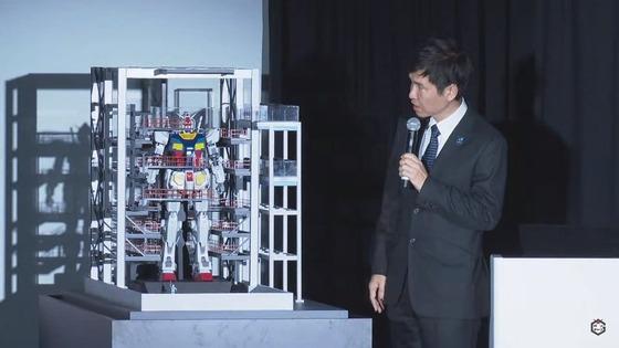 GUNDAM FACTORY YOKOHAMA 記者発表会 00008